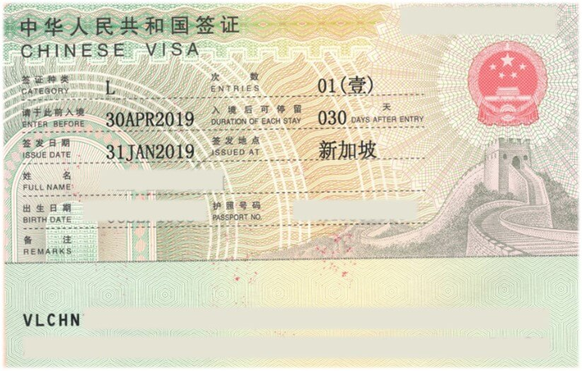 China Visa Application