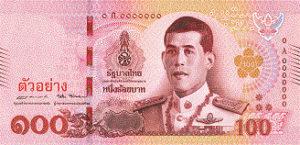 100 Baht Notes (Series 17)