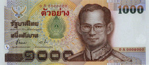 1000 Baht Notes (Series 15 - Type 1)