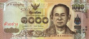 1000 Baht Notes (Series 16)