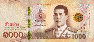 1000 Baht Notes (Series 17)