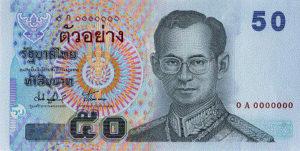 50 Baht Notes (Series 15)