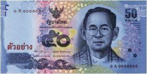 50 Baht Notes (Series 16)