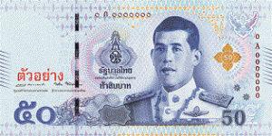50 Baht Notes (Series 17)