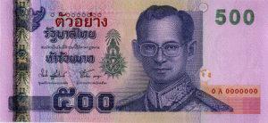 500 Baht Notes (Series 15)